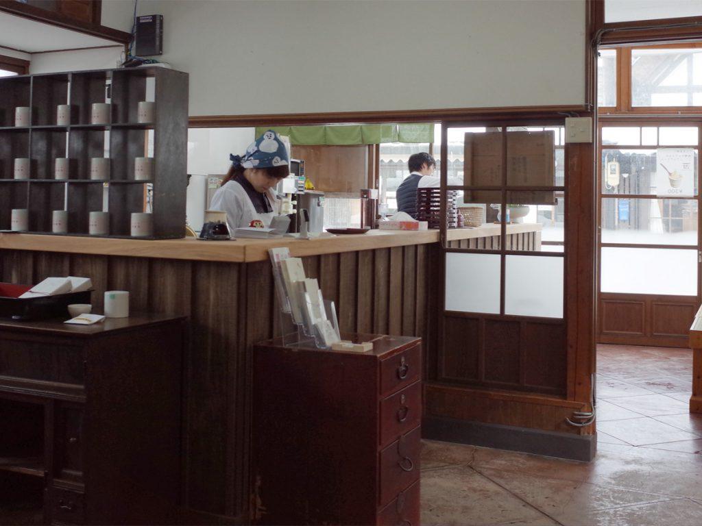 増田の立ち寄り処 | 旬菜みそ茶屋くらを