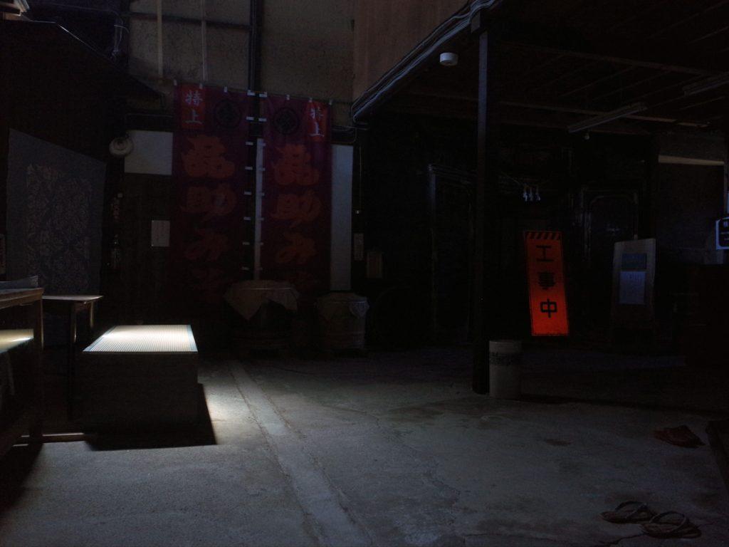 工事のお知らせ 旧勇駒酒造 宝暦蔵