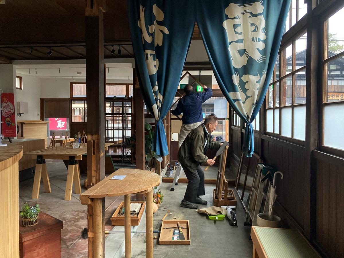 冬支度 | 横手市増田伝統的建造物群保存地区