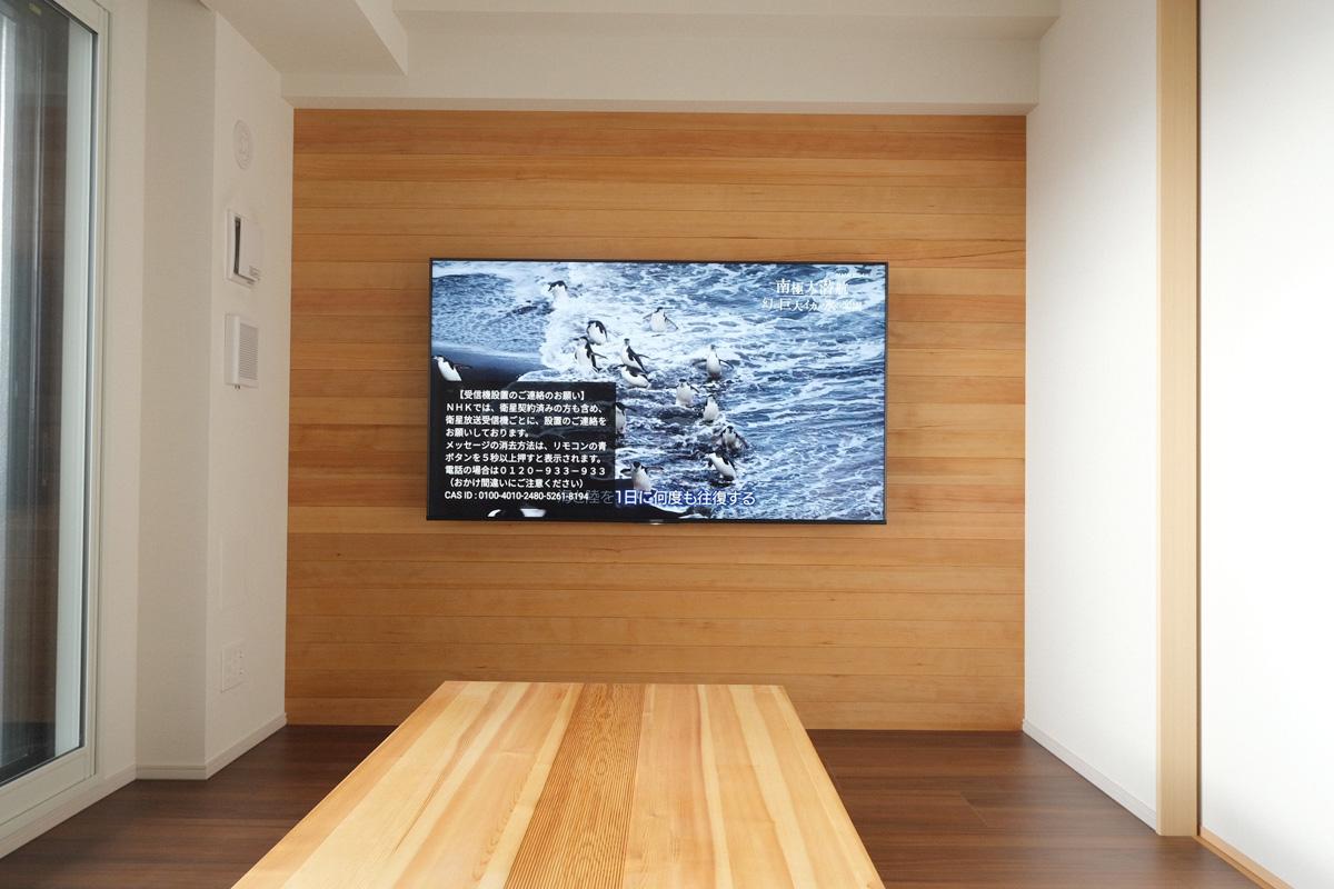 壁掛けテレビ  | マンションリフォーム